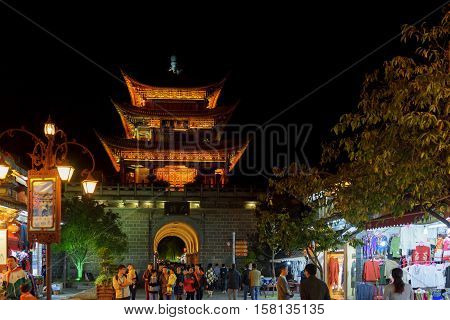 Night View Of The Wuhua Tower In Dali Old Town, China