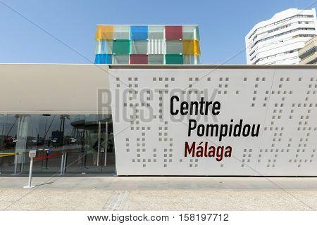 MALAGA SPAIN - SEPTEMBER 3: Centre Pombidou at Malaga Spain