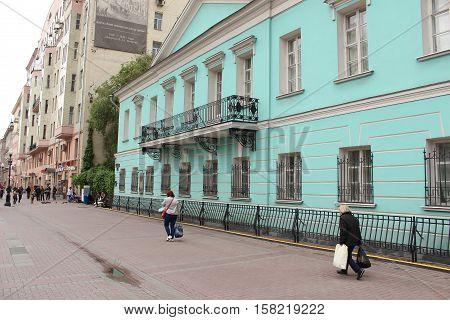 Russia, Moscow 22 May 2016, Memorial Apartment Pushkin. Moscow. Arbat