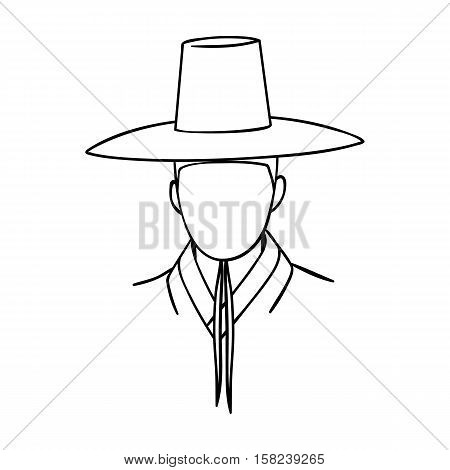 Traditional korean hat icon in outline style isolated on white background. South Korea symbol vector illustration.