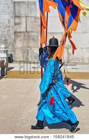 Guard While Changing Guard Ceremony At Gyeongbokgung Palace In Seoul