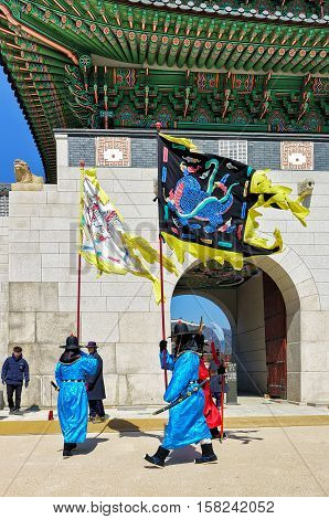 Guards While Changing Guard Ceremony At Gyeongbokgung Palace In Seoul