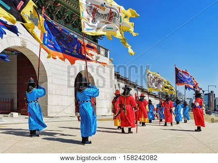 Guards While Changing Guard Ceremony In Gyeongbokgung Palace In Seoul