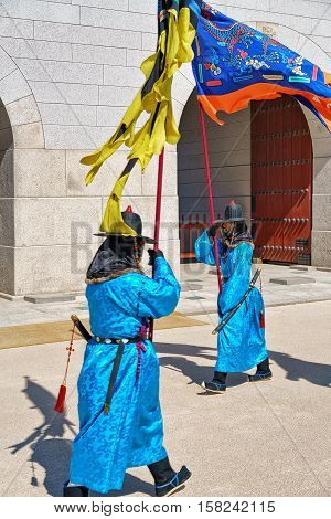 Guards While Changing Guard Ceremony In Seoul Gyeongbokgung Palace