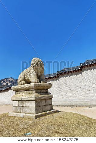 Mythological Lion Haechi Statue Near Gyeongbokgung Palace Gate In Seoul