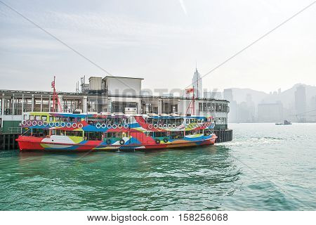 Star Ferry And Victoria Harbor Of Hk At Day Time