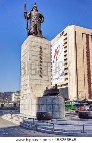 Statue Of Admiral Yi Sunsin At Gwanghwamun Square Of Seoul