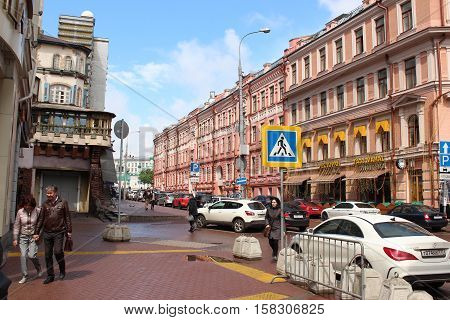 Russia, Moscow 22 May 2016, The 2/6 Arbat lane