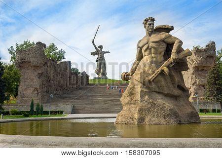 Standing To The Death Square. Memorial Complex Mamayev Kurgan In Volgograd