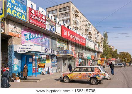 Volgograd, Russia - October 23, 2016: Shop