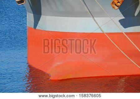 Bulk Carrier Ship Bow