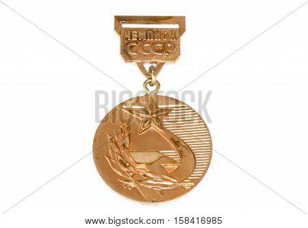 Ussr Championship Golden Medal. Kouvola, Finland 06.09.2016.