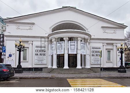 RUSSIA MOSCOW - NOVEMBER 08 2016: Famous Moscow Sovremennik (Contemporary) Theatre in autumn. This is theatre company in Moscow founded in 1956.
