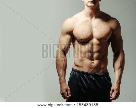 Sexy Muscular Man Athlete