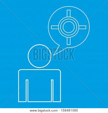 gps location destination icon silhouette man vector illustration eps 10