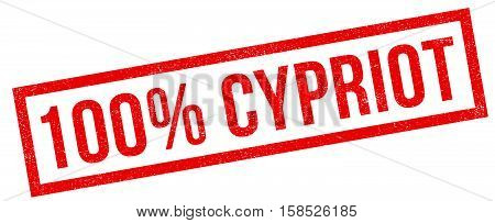 100 Percent Cypriot Rubber Stamp