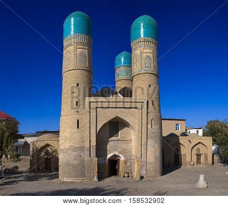 Chor-Minor (also the Madrasah of Khalif Niyaz-kul) is a mosque in the historic city of Bukhara Uzbekistan. It was probably constructed in the end of the 17-th century