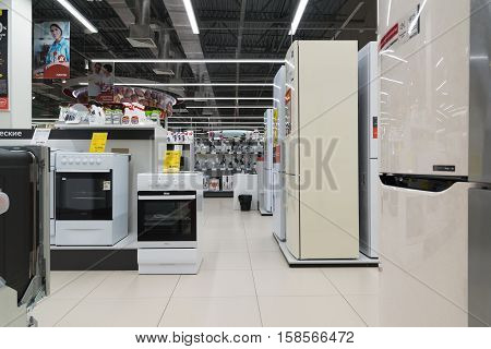 Moscow, Russia - August 30.2016 Mvideo is large chain stores selling electronics and a household appliances
