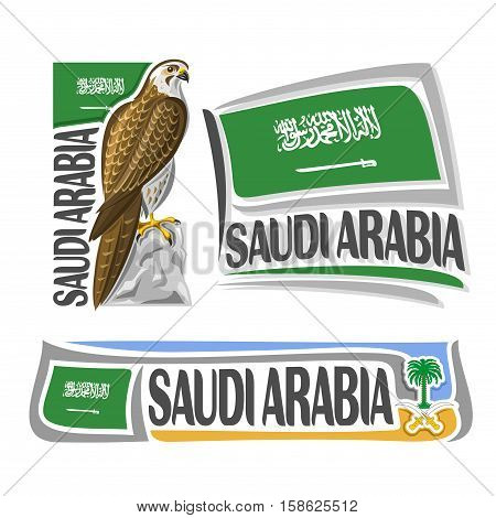 Vector logo Saudi Arabia 3 isolated images: vertical banner Falcon hunting on arabian national state flag, falconry symbol saudi arabia emblem palm tree, crossed swords, falcon on arabic ensign flags