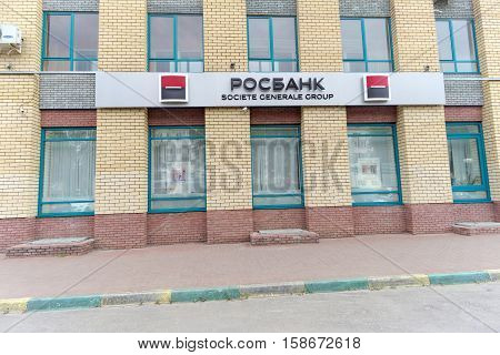 Nizhny Novgorod, Russia. - July 8.2016 Rosbank Bank in the Comintern Street