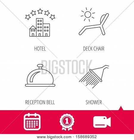 Achievement and video cam signs. Hotel, shower and beach deck chair icons. Reception bell linear sign. Calendar icon. Vector