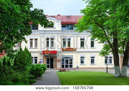 VITEBSK BELARUS - JULY 13 2016: Unidentified people are next to popular club-cafe