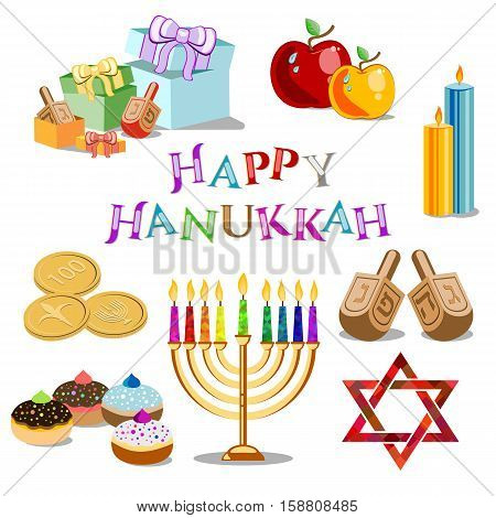 Set of objects without gradients for Festival of Lights Feast of Dedication Hanukkah isolated on white background. Vector illustration