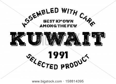 Assembled In Kuwait Rubber Stamp