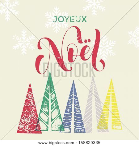 Winter forest background with Christmas trees for french greeting card. Joyeux Noel France Merry Christmas greeting card text with pine tree forest in geometric shape