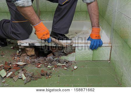 Home Renovation, Bathroom Demolish
