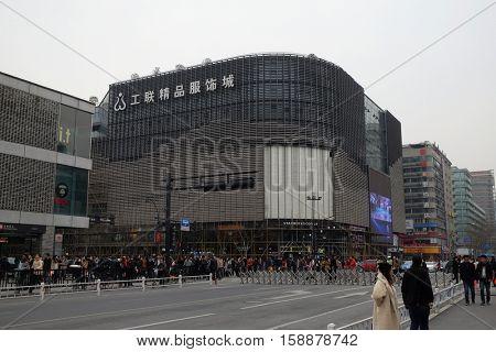 HANGZHOU - FEBRUARY 21: Shopping mall in Hangzhou city, China, February 21, 2016.
