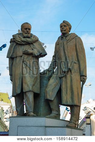 RUSSIA, MOSCOW. AUGUST 26, 2016 Monument to Russian directors Stanislavsky and Nemirovich-Danchenko Moscow in Kamergersky lane. It opened in 2014. Sculptor Morozov.