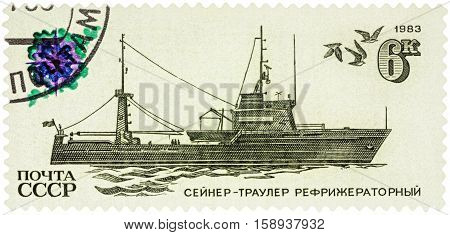 MOSCOW RUSSIA - NOVEMBER 25 2016: A stamp printed in USSR (Russia) shows refrigerated trawler series