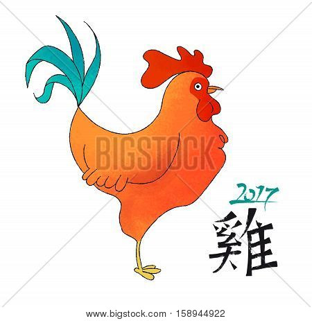 Chinese New Year 2017 Hand Drawn Rooster Doodle