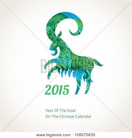 Vector Goat, Symbol Of 2015 On The Chinese Calendar.