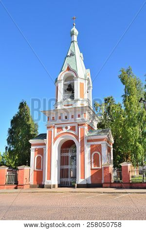 Hamina, Finland. Church Of St. Peter And Paul In A Sunny Summer Day
