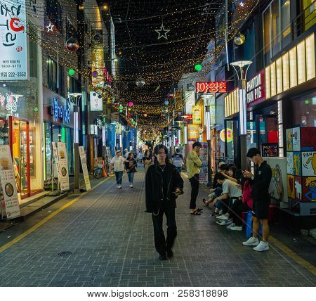 September 5, 2018; Daejeon, South Korea: Unidentified Korean Man Walking On Pedestrian Street In Bus
