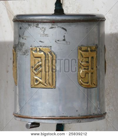 Buddhist Prayer Wheel, Mongolia