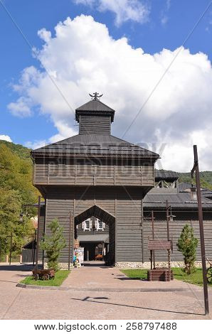 Cultural - Ethnographic Center My Russia, Rose Farm, Sochi Russia October 2015: View Of The Building