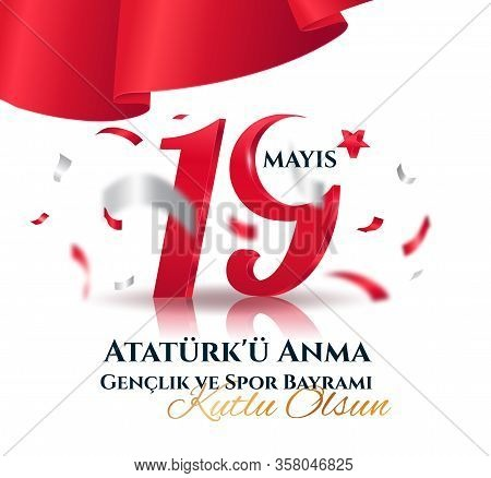 19 May Beginnig Of The Turkish War Of Independence, Youth And Sports Day Holiday Celebration Card De