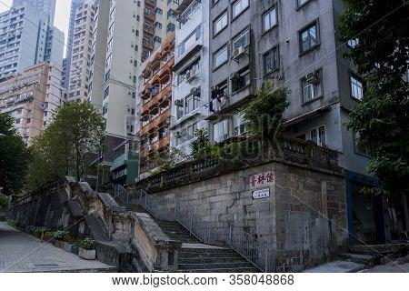 Hong Kong - January 4 2020 : U Lam Terrace, Old Street Located At Sheung Wan, Low Angle View