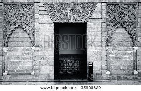 Alcalzar Entrance