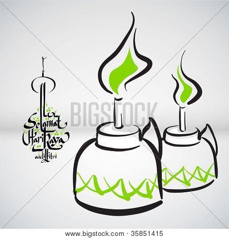 Illustration of Muslim Oil Lamp - Pelita Translation: Peaceful Celebration of Eid ul-Fitr, The Muslim Festival that Marks The End of Ramadan.