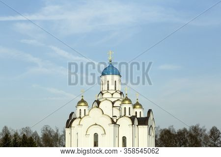 Orthodox Church In Russia Against The Blue Sky. Russian Christianity And Orthodoxy In Architecture A