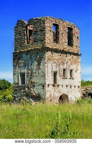 Pidhiryan Monastery, The Ruins Of One Of The Towers Beginning Of The 18Th C. Ukraine, Podgora Villag