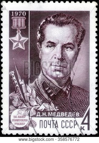 Saint Petersburg, Russia - March 15, 2020: Postage Stamp Issued In The Soviet Union With The Portrai
