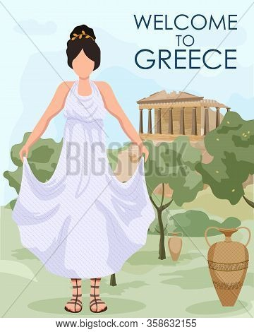 Woman In White Greek Dress In Garden. Vector Illustration. Traveling Around World. National Clothing