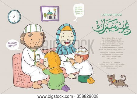 Tradition Of Apologizing To Parents In Eid Mubarak Or Muslim Big Day, Happy Family, Arabic Calligrap