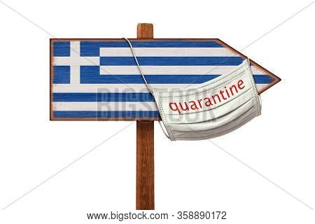 Quarantine During The Covid-19 Coronavirus Pandemic In Greece. Medical Mask With The Inscription Qua