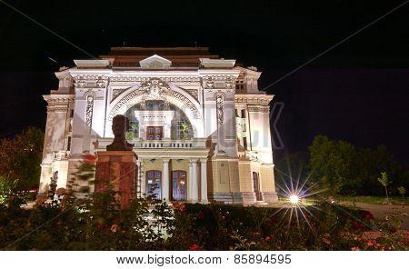 Focsani Theater